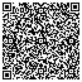 QR-код с контактной информацией организации ВЫСОКИЙ КОЛХОЗ