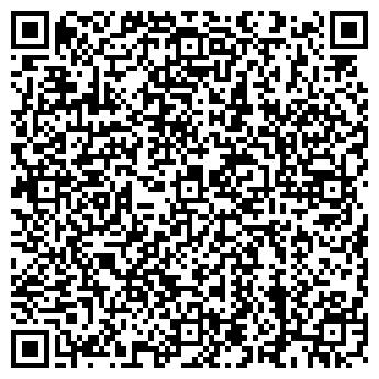 QR-код с контактной информацией организации ЛИХОСЛАВЛЬАВТОДОР ФИРМА