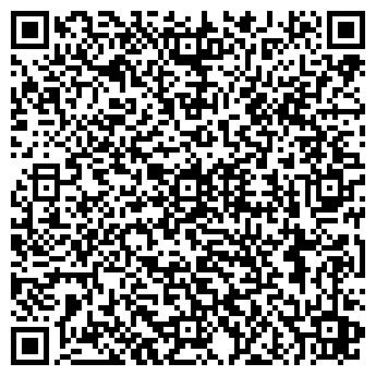QR-код с контактной информацией организации ЛИХОСЛАВСКАЯ ПМК