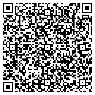 QR-код с контактной информацией организации ФИРМА САТУРН