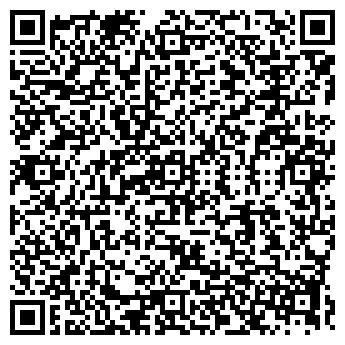 QR-код с контактной информацией организации КЭЛЗ-ИНВЕСТ, ООО