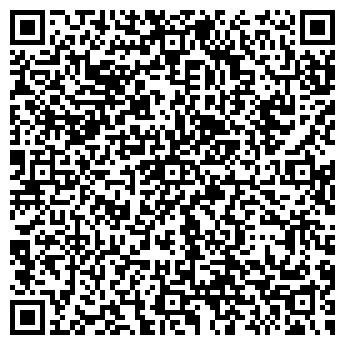 QR-код с контактной информацией организации ЗАВОД СТЕКЛОИЗДЕЛИЙ, ОАО