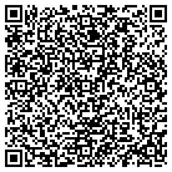QR-код с контактной информацией организации КАЛАШНИКОВСКИЙ ЛЕСХОЗ