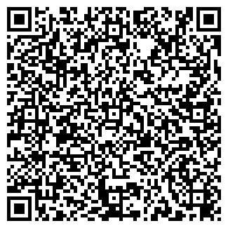 QR-код с контактной информацией организации ТЕХИНВЕСТ ЛТД.