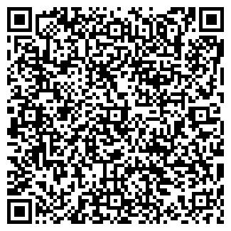 QR-код с контактной информацией организации САТУРН ФИРМА