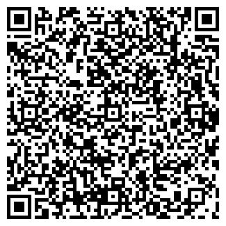 QR-код с контактной информацией организации ТОО НАЗАРОВО