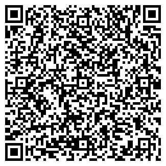 QR-код с контактной информацией организации ТОО КРЮЧКОВО