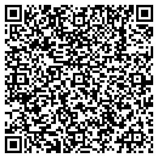 QR-код с контактной информацией организации ТОО ТОЛМАЧИ