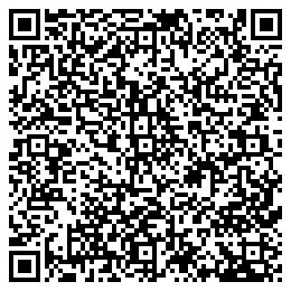 QR-код с контактной информацией организации ПОРЗДНЕВСКИЙ ЛЬНОЗАВОД