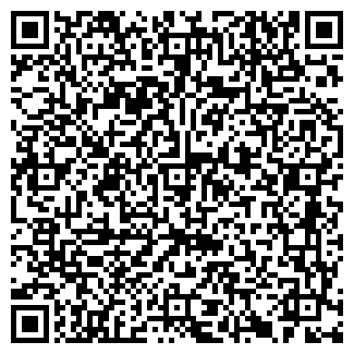QR-код с контактной информацией организации № 66 ФАРМАЦИЯ