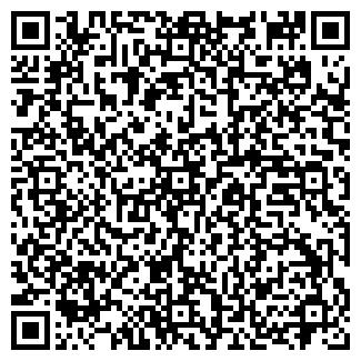QR-код с контактной информацией организации ЛЬГОВСКИЙ ЗЖБИ,, ОАО