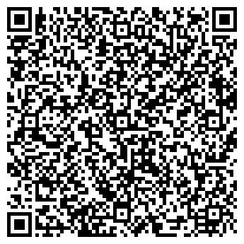 QR-код с контактной информацией организации ЛЬГОВСКИЙ ЗАВОД АВТОСПЕЦОБОРУДОВАНИЕ