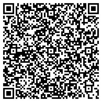 QR-код с контактной информацией организации АГРОФИРМА ТРУЖЕНИК