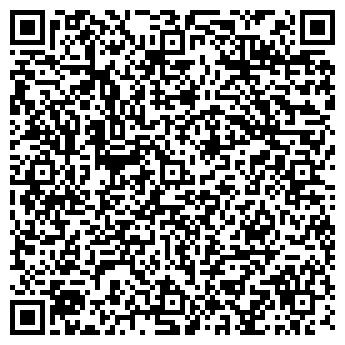QR-код с контактной информацией организации ГОРБАЧЕВ ФЕРМЕРСКОЕ ХОЗЯЙСТВО