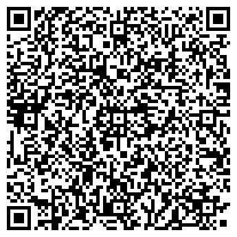 QR-код с контактной информацией организации ЛЬГОВСКОЕ ХЛЕБОПРИЕМНОЕ ПРЕДПРИЯТИЕ, ОАО