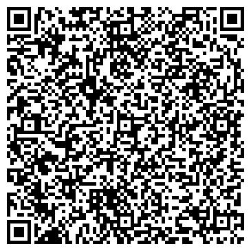 QR-код с контактной информацией организации ЛЬГОВСКАЯ ЮРИДИЧЕСКАЯ КОНСУЛЬТАЦИЯ