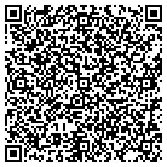 QR-код с контактной информацией организации ЛЬГОВСКИЙ АРМАТУРНЫЙ ЗАВОД, ОАО
