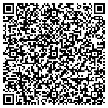 QR-код с контактной информацией организации ЛЬГОВСКАЯ ОПЫТНО-СЕЛЕКЦИОННАЯ СТАНЦИЯ