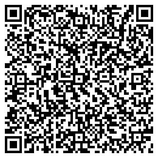 QR-код с контактной информацией организации ЛЬГОВСКОЕ ПО