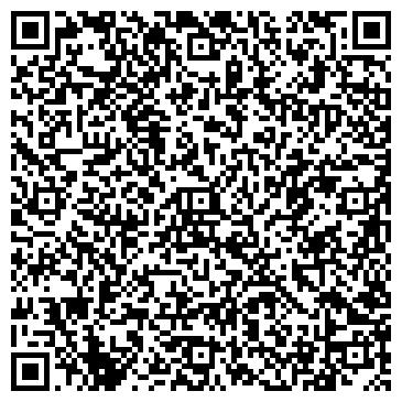 QR-код с контактной информацией организации ТОРГОВО-АГРОПРОМЫШЛЕННАЯ ФИРМА ИМ. В. И. ЛЕНИНА