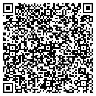 QR-код с контактной информацией организации ЛЬГОВСКОЕ, ООО