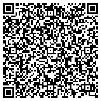 QR-код с контактной информацией организации КРОНТИФ-ЦЕНТР
