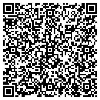 QR-код с контактной информацией организации ЛФПИ, ТОО