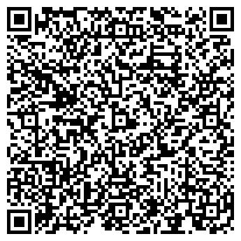 QR-код с контактной информацией организации ГУП ЛЮДИНОВСКАЯ ТИПОГРАФИЯ