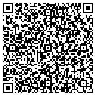 QR-код с контактной информацией организации ООО ТОВАРЫ ДЛЯ ДОМА