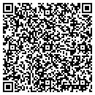 QR-код с контактной информацией организации ЗНАМЯ, ЗАО