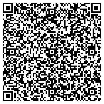 QR-код с контактной информацией организации ЦЕНТРАЛЬНОЕ УЧЕБНО-ПРОИЗВОДСТВЕННОЕ ХОЗЯЙСТВО