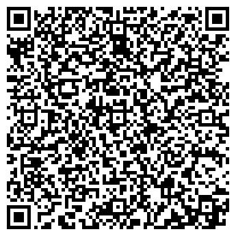 QR-код с контактной информацией организации БЕССОНОВСКАЯ ВРАЧЕБНАЯ АМБУЛАТОРИЯ