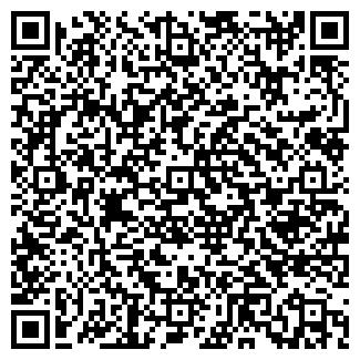 QR-код с контактной информацией организации КОЛБАС-СЕРВИС, ООО