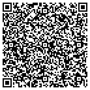 QR-код с контактной информацией организации ОАО МЕЛСТРОМ