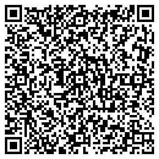 QR-код с контактной информацией организации СПАКО, ЗАО
