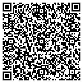 QR-код с контактной информацией организации ГАО ДЭП-18