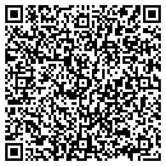 QR-код с контактной информацией организации ТОО ТРУД