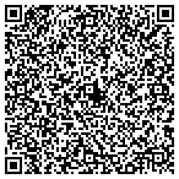 """QR-код с контактной информацией организации ТОО """"ПКФ"""" НЕМЕРЕ"""