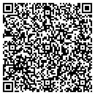 QR-код с контактной информацией организации ЕРДЕНЕВСКОЕ, ЗАО