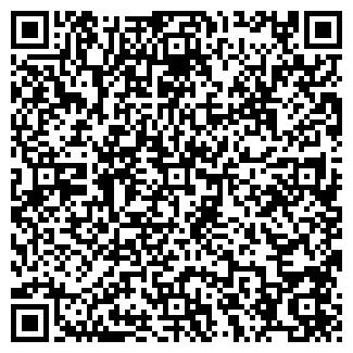 QR-код с контактной информацией организации № 6 ДРСУ