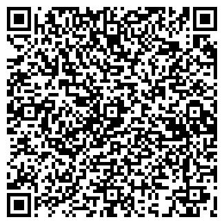QR-код с контактной информацией организации РАСТОН