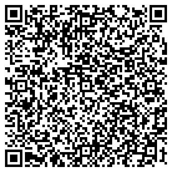 QR-код с контактной информацией организации ОРИОН ФИРМА