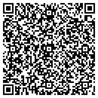 QR-код с контактной информацией организации ДЕЛЮКС