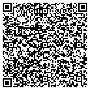 QR-код с контактной информацией организации KANZ PRIM