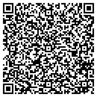 QR-код с контактной информацией организации ЭЛЕКТРОНИК