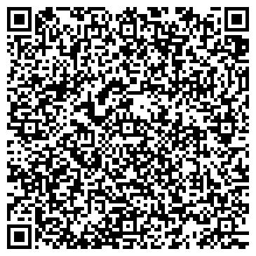 QR-код с контактной информацией организации ДЕТЧИНСКИЙ ЗАВОД ОВОЩНЫХ КОНЦЕНТРАТОВ, ОАО