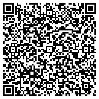 QR-код с контактной информацией организации РА ГЕЛИОС