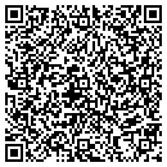 QR-код с контактной информацией организации У ЕЛЕНЫ