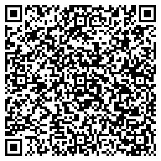 QR-код с контактной информацией организации КАМЕНКА
