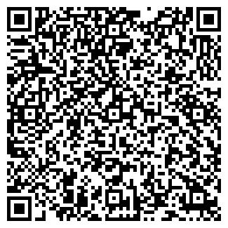 QR-код с контактной информацией организации ФОТО АРТ